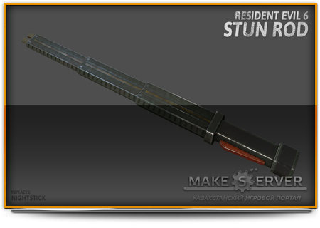 Stun Rod (from RE6)