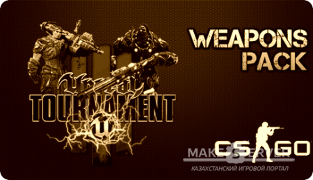 Unreal Tournament 3 - Weapons Pack