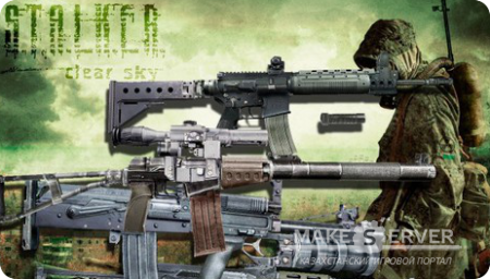 STALKER Weapons (Pack)