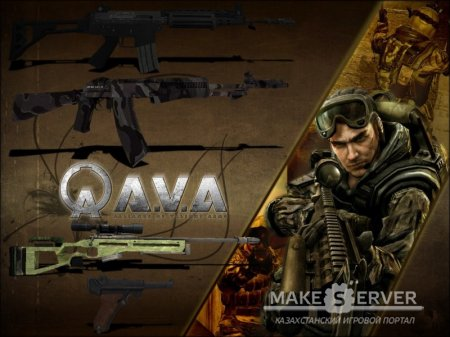 A.V.A Weapon Pack