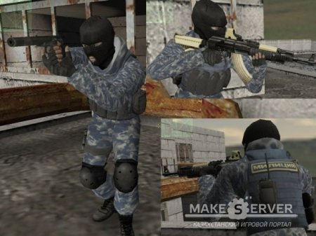 Russian Police SWAT By Nexomul