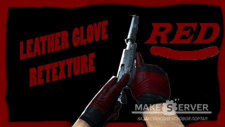 Leather Glove Retexture