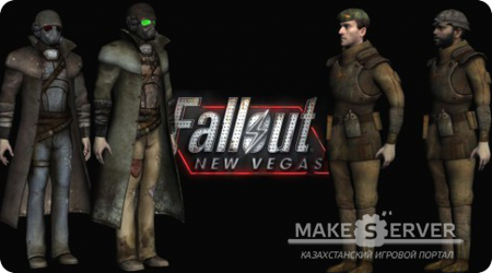 New Vegas NPCs