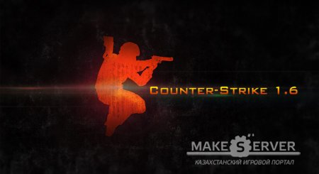 Counter-Strike 1.6 Black Edition RePack 2014