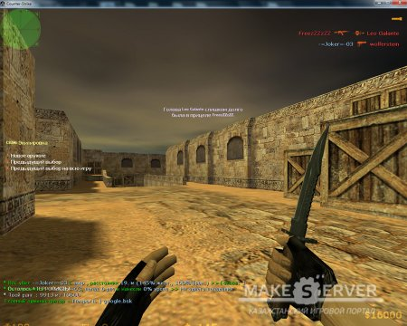 Counter-Strike 1.6 [Reality Game] [2013-2014]