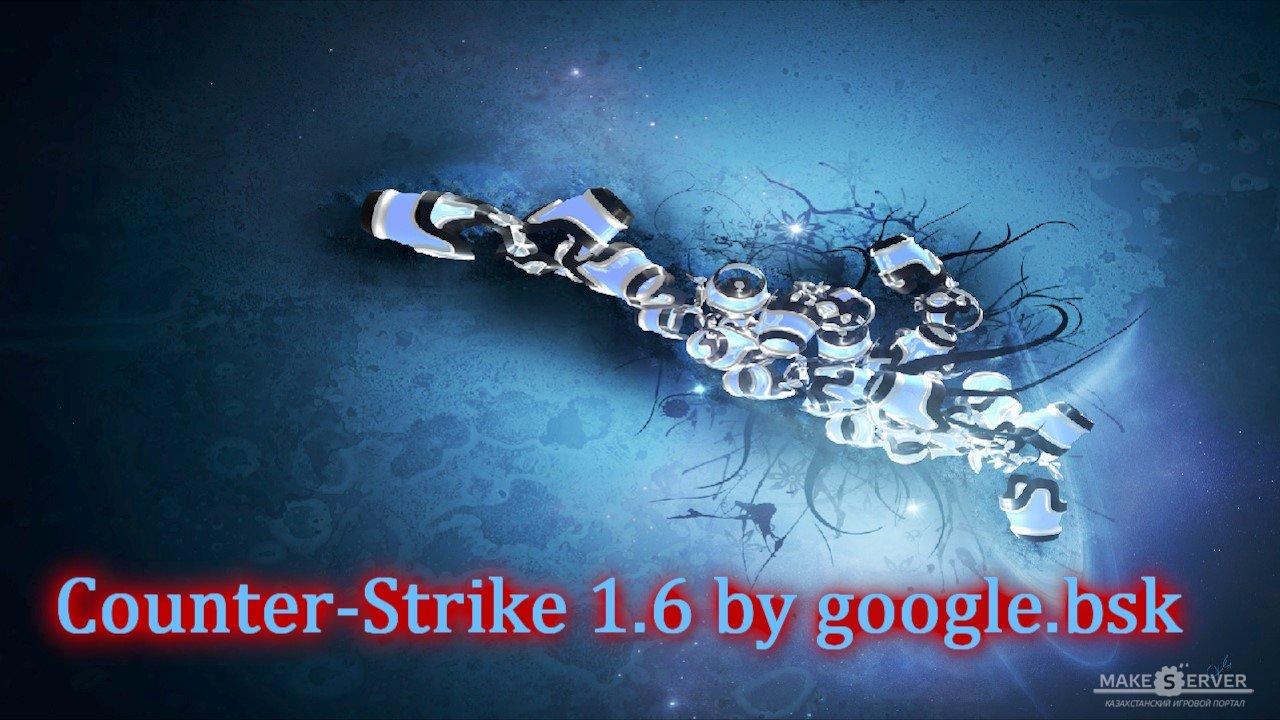 Counter Strike 1.6 Avec Bots