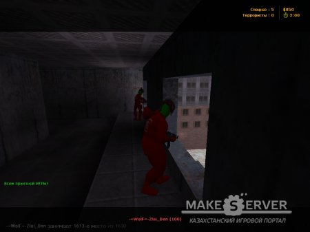 Counter-Strike 1.6 (russian) 14.01.2014