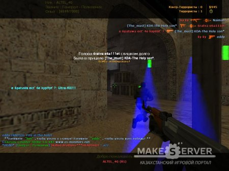 Counter Strike 1.6 2014 стандартная