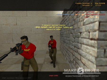 Counter-Strike 1.6 Navi (original)