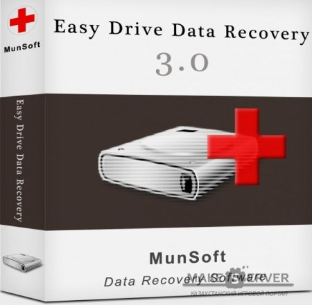 Munsoft Easy Drive Data Recovery 3.0