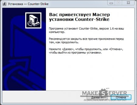 Counter-Strike 1.6 (standart) 2013-2014