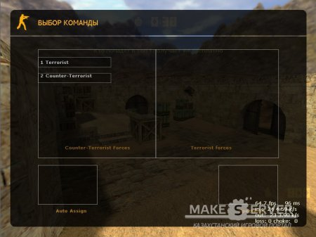 NEW Counter-Strike 1.6 by X@NTER