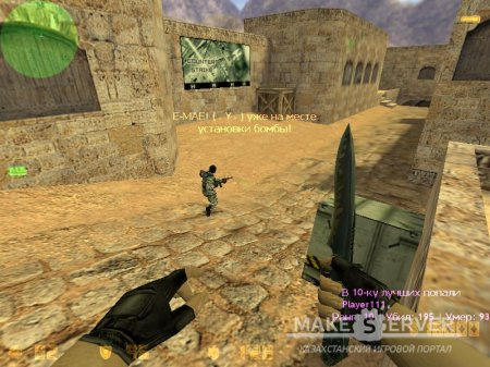 Counter Strike 1.6 by Ex.ClusIV.E