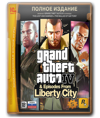 Grand Theft Auto IV Complete (1С) (Multi6 RU) (R)