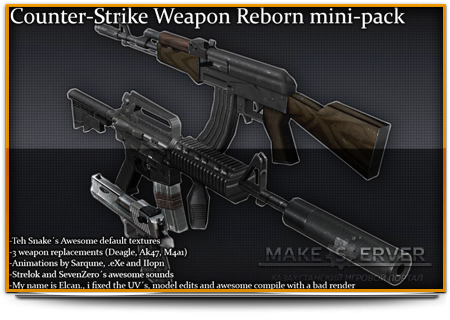 Weapon Reborn Mini Pack