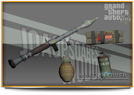 GTA V Explosives Weapons