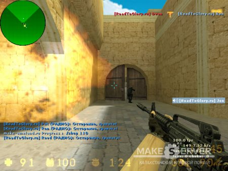 Counter-Strike 1.6 Progress 2014