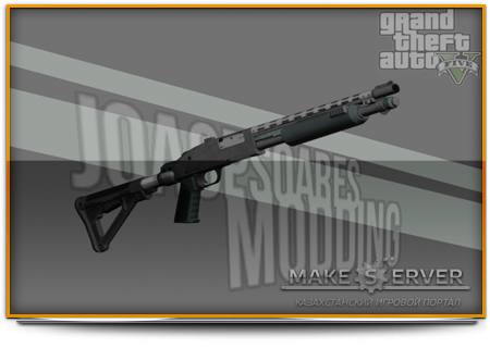 GTA V Pump shotgun