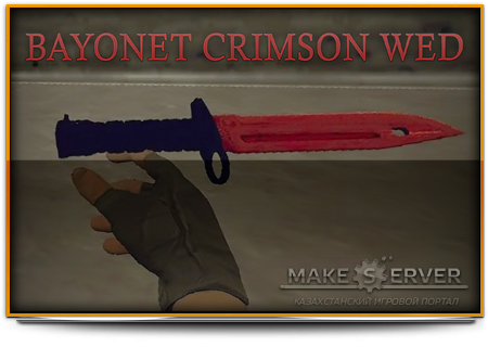 Bayonet | Crimson Wed