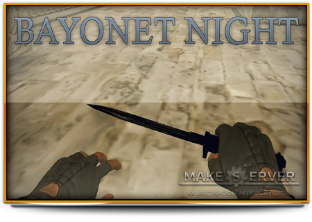 Bayonet | Night