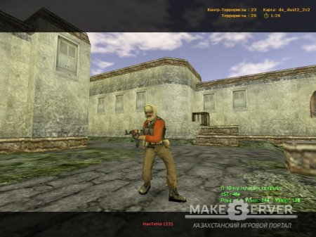 Counter Strike 1.6 |В стиле CS:GO| 2014