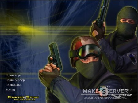Counter-Strike 1.6 Protected Assembly 2014