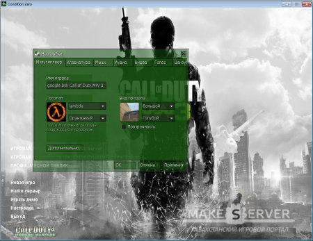 Counter Strike 1.6 Call of Duty MW 3 by google.bsk 2014