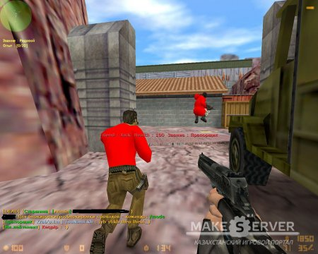 Counter-Strike 1.6 New Breed (Русская версия/2014)