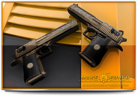 Gold & Silver Engraved Desert Eagle On IIopn's