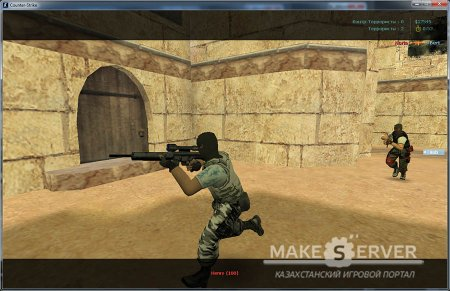 Counter-Strike 2015 Ultimate Edition