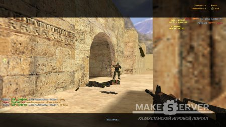 Counter Strike NEXT 2015