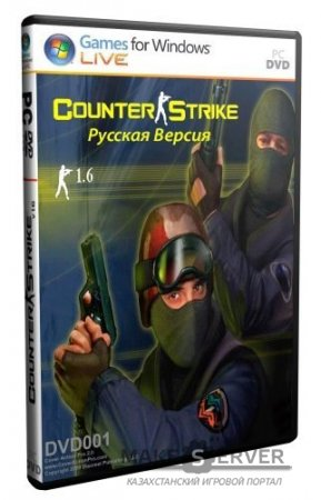 Counter-Strike 1.6 Rus [Next] / 2015 / PC