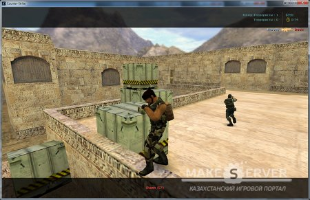 Counter-Strike 1.6 Steam Version Update