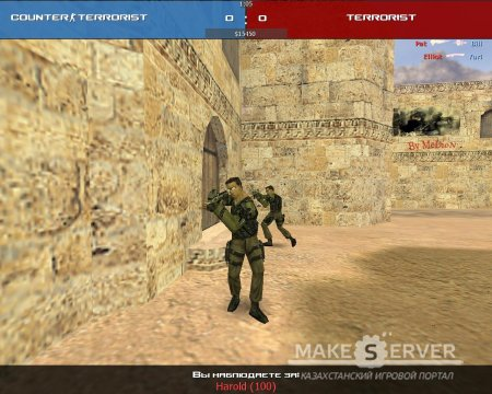 Counter-Strike 1.6 Advanced Edition 2015