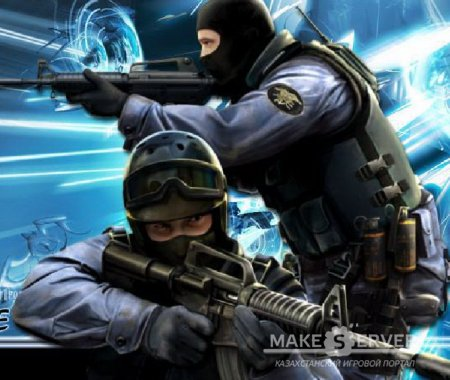 Counter Strike 1.6 Super Mod - 2015г