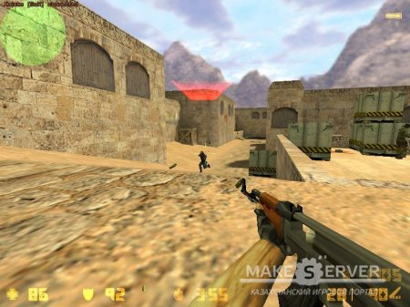 Counter-Strike 1.6 [E-online.kz] PROTECTED