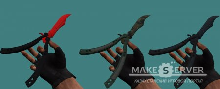 Butterfly Knives pack
