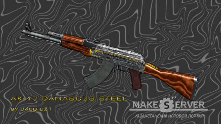 Ak47 Damascus Steel CS GO