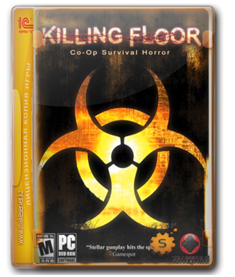 Killing Floor [Tripwire Interactive] [1C] [2009] [RUS] [L] [1.55GB]