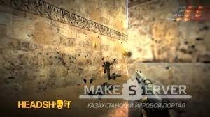 Скачать выделеный сервер для css v58 скачать рекламу для сервера в чате для css