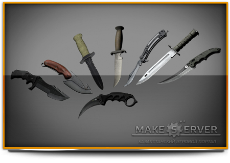 CS GO KNIFE PACK