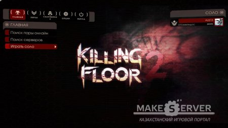 Killing Floor 2 (2015/Tripwire Interactive) (RUS/Multi8) [R] [v1020] [8.28GB]