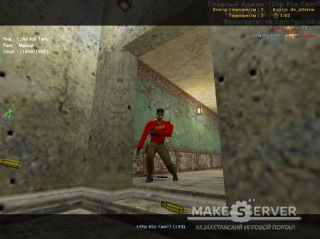 Counter-Strike 1.6 [12hp2015]