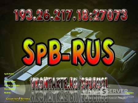 Counter-Strike 1.6 [SpB-RUS v.2]