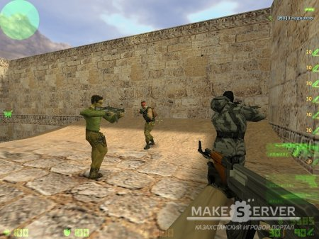 Counter-Strike 1.6 [Гладиатор]