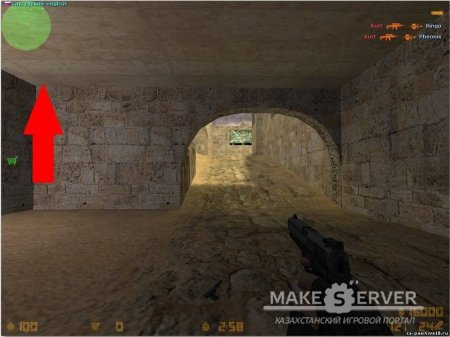 Counter-Strike 1.6 Расширенная 2016