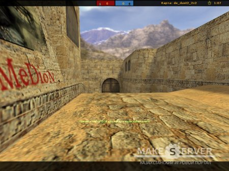 Counter-Strike 1.6 [Fnatic Edition]
