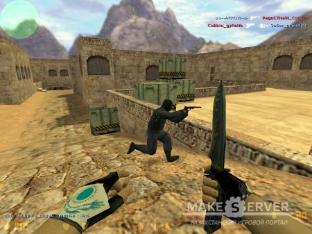 Counter-Strike 1.6 In Kz - 2015