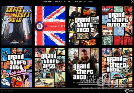 Grand Theft Auto: Anthology (1997-2015) (RUS|ENG) (R) [55.00GB]