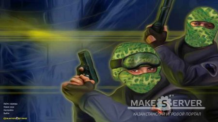 Counter Strike 1.6 Ogurec